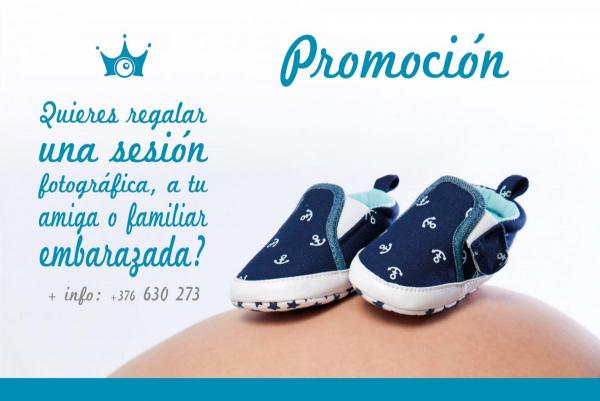 Promoció